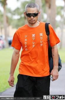 イチローのTシャツ