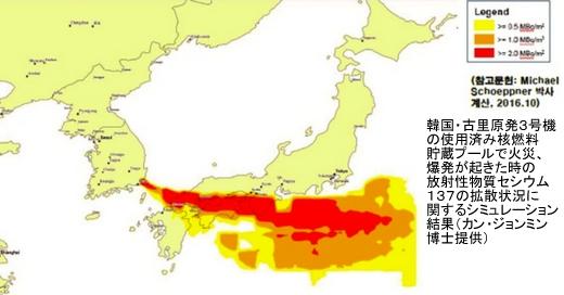 韓国原発事故シミュレーション