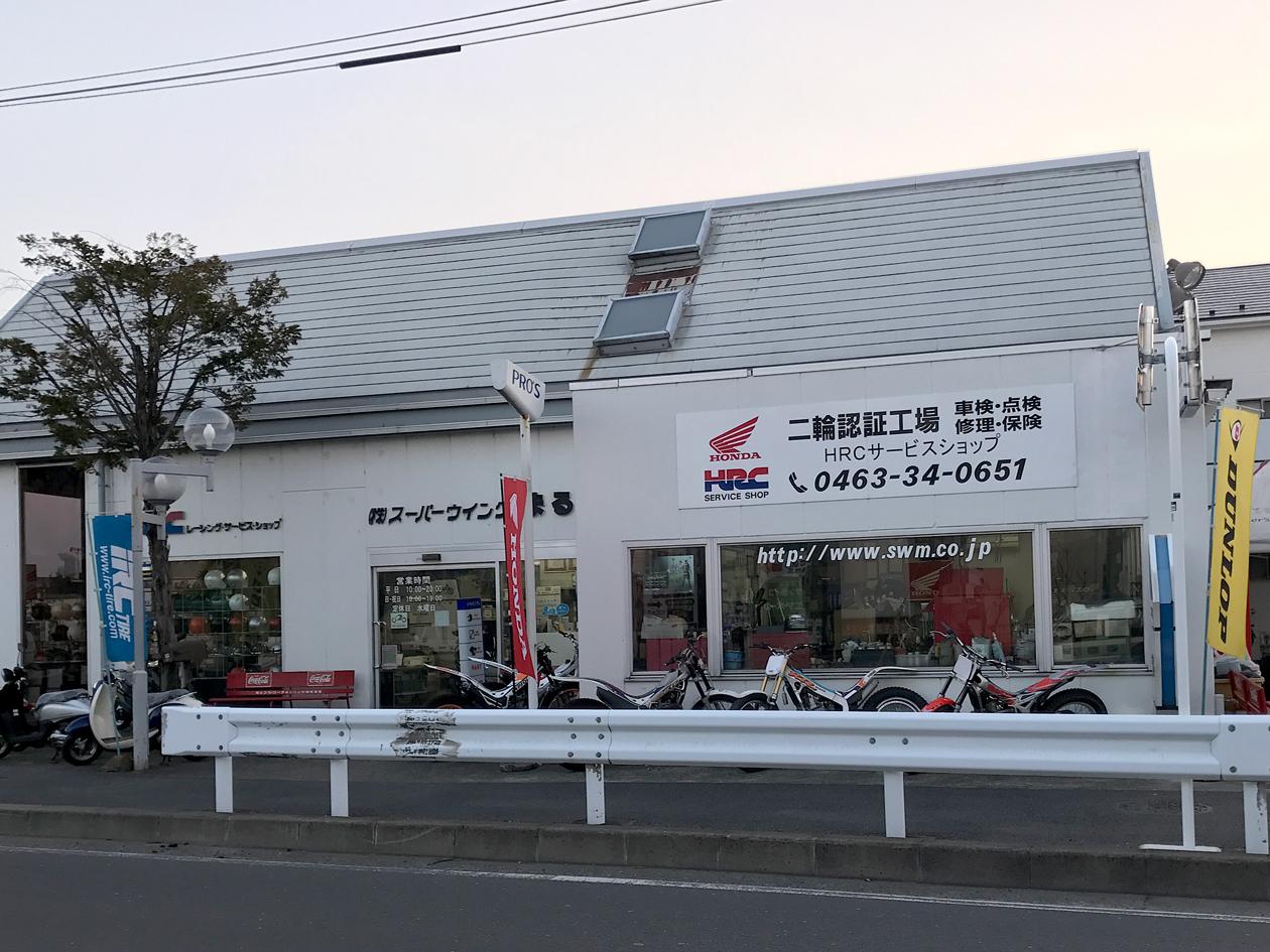 2017-03saru008.jpg