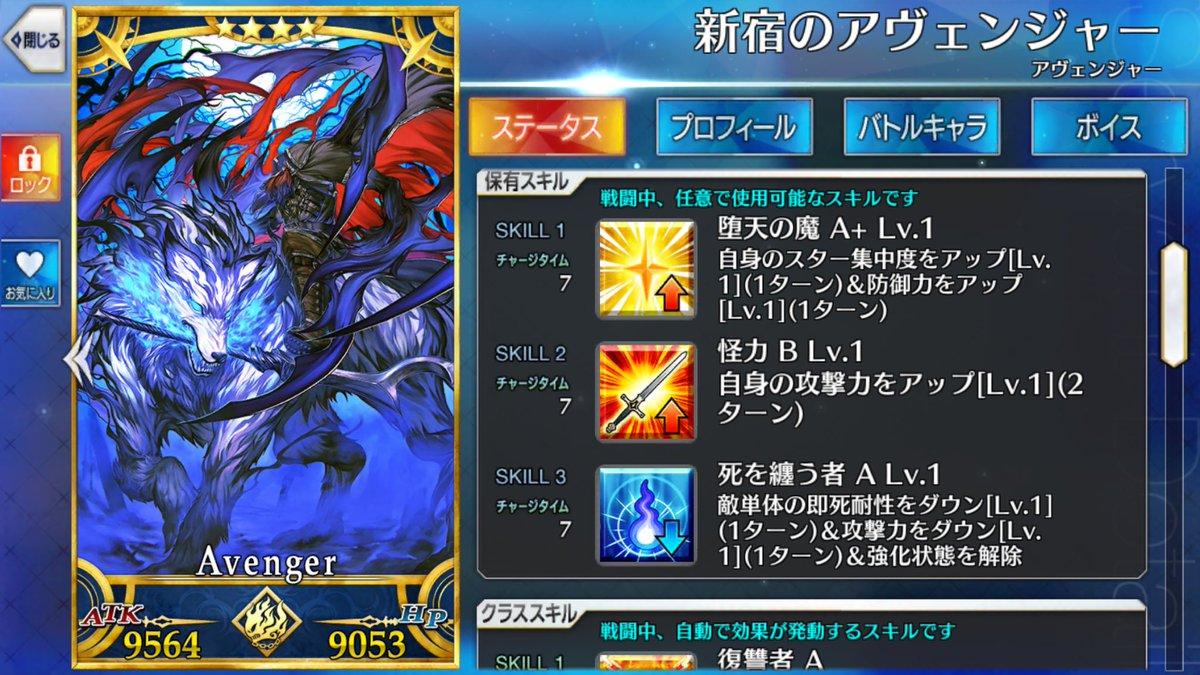 C5bxZYVU4AI_g7N.jpg