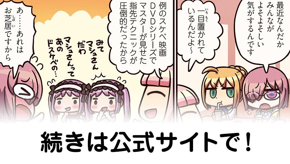 C9RxsqYXcAEGEu3.jpg