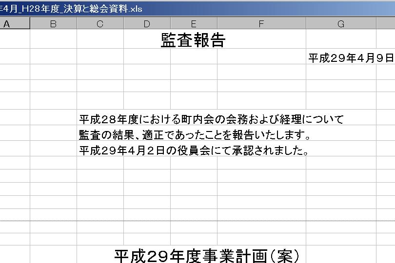 2017_0317_03.jpg