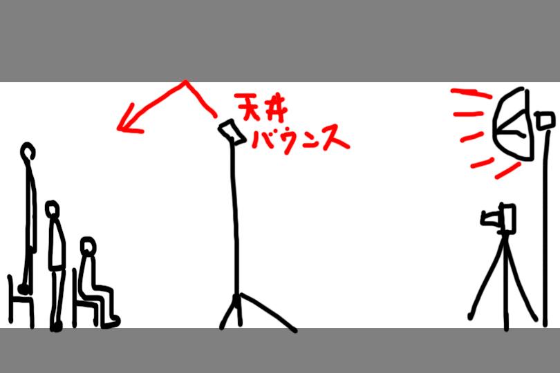 2017_0320_07.jpg