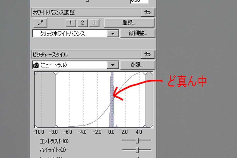 2017_0414_07.jpg