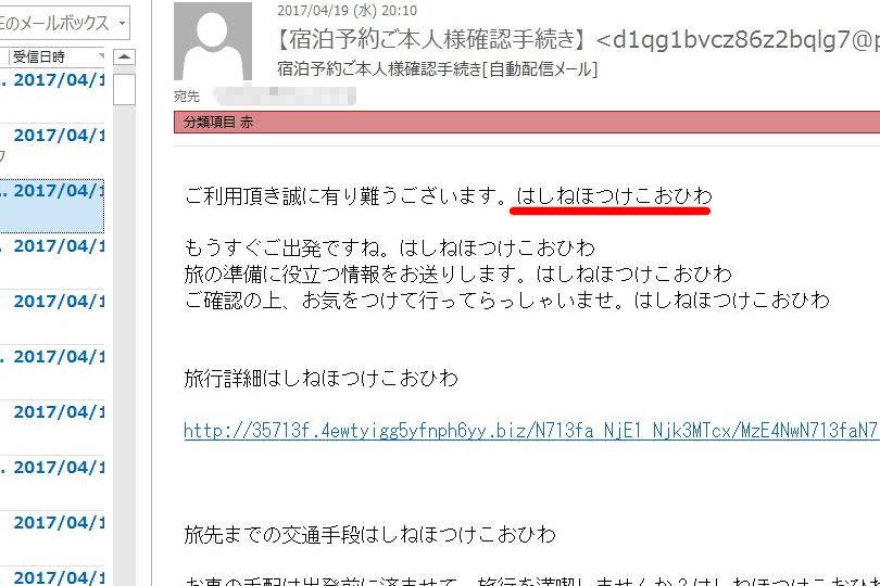 2017_0419_04.jpg