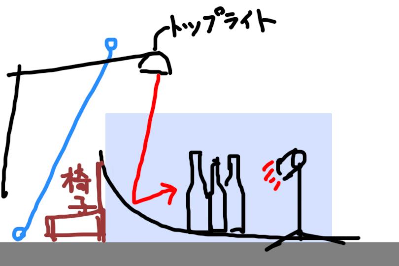2017_0420_04.jpg