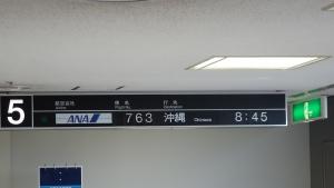 DSC08692S.jpg