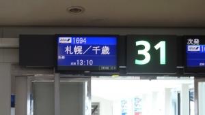 DSC08766S.jpg