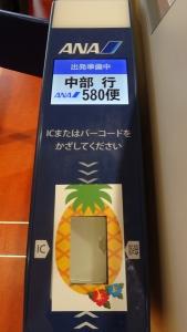 DSC09016S.jpg