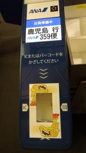DSC09054S.jpg