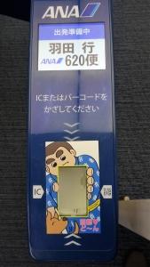 DSC09071S.jpg