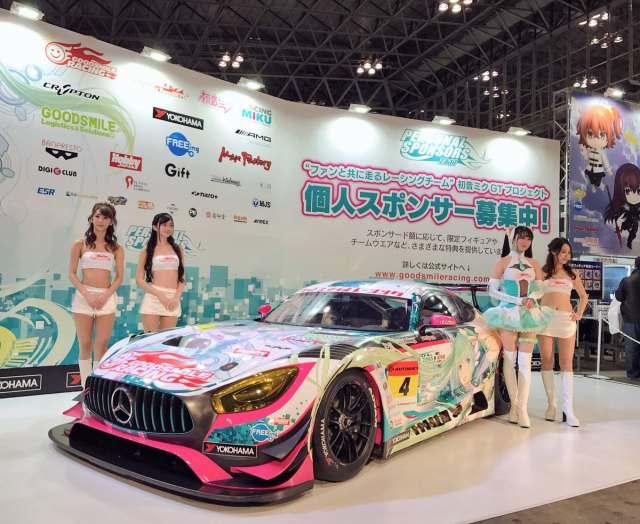 C4_y00XUkAEDMbI.jpg