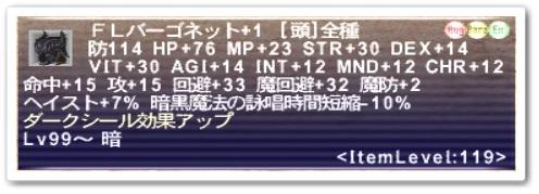 ff11drain03.jpg