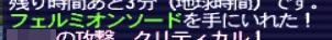 ff11mastry85.jpg