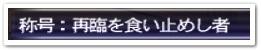 ff11mastry88.jpg