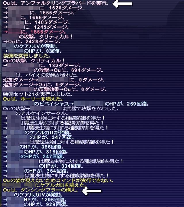 ff11omen67.jpg