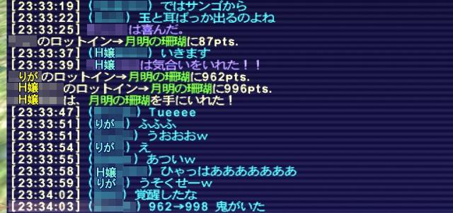 ff11oninosyogyou01.jpg