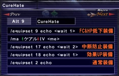 ff11pldmacro19.jpg