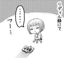 kotei2dome-02.jpg