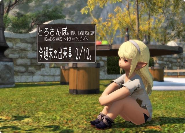 JXLB_z5Uxku8oF41486916981.jpg