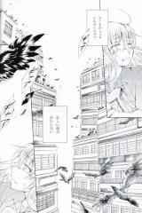 黒がくる・本文02