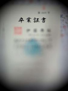 DSC05612.jpg