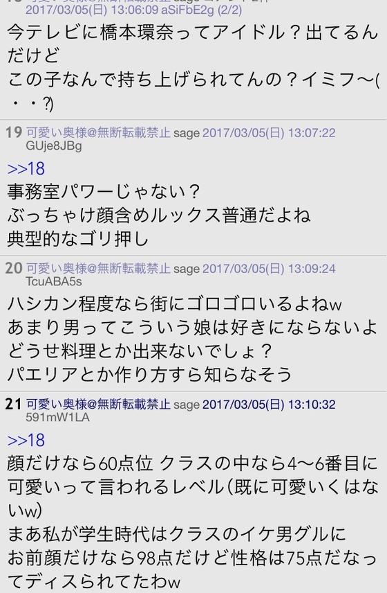 9949de69-s情けない