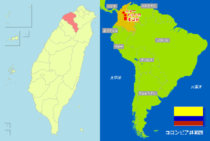 200px-Taiwan_ROC_political_division_map_Taoyuan_County.svg桃園