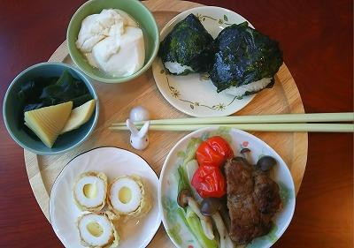 s-ある日の食事