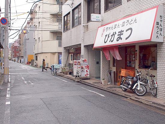 s-ぴかまつ外見P2101191