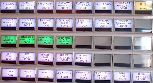 s-まるたん自販機P2281590