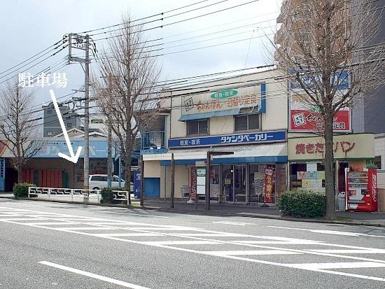 s-タケシタ外見P3081807
