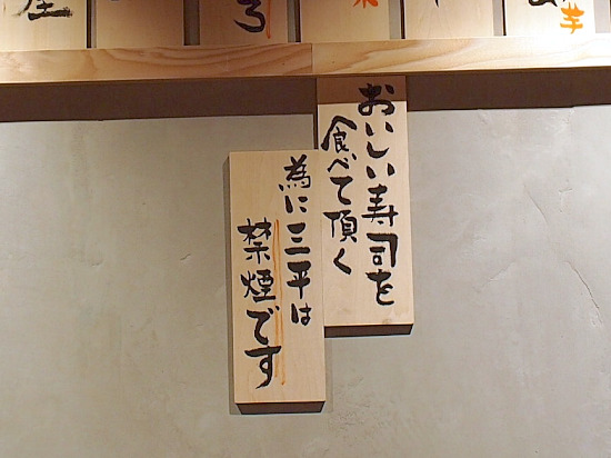 s-三平店内2P4212680