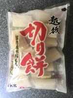 Echigo_Kirimochi