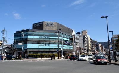 京阪・三条駅