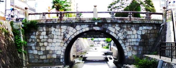 堀川第一橋(中立売橋)