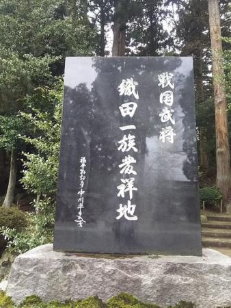 fukui12.jpg