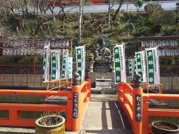 wakayama6.jpg