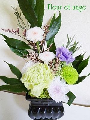 fleur459.jpg