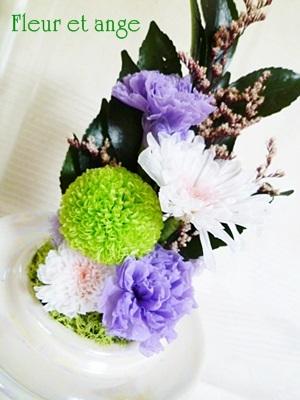 fleur462.jpg