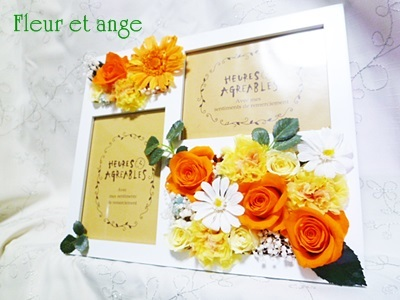 fleur467.jpg