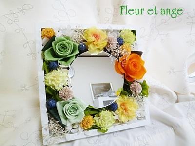 fleur468.jpg