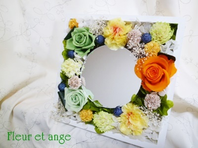 fleur469.jpg