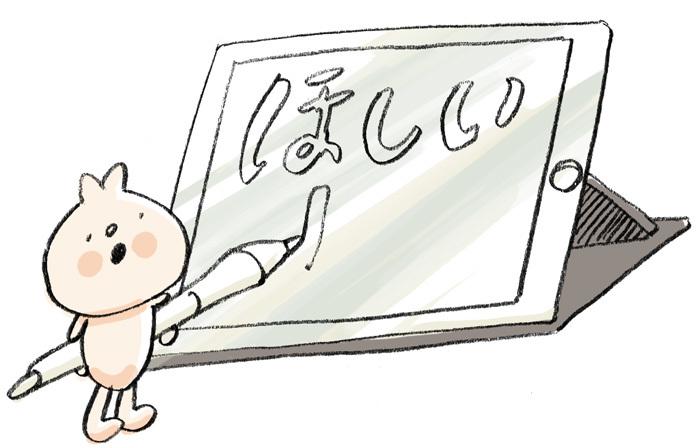 170403_iPadhoshii_2.jpg