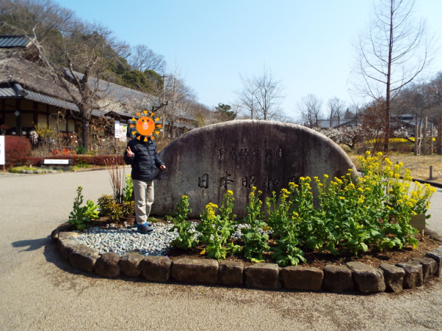 日本昭和村10VHkLaDAxIaihzW1489997882_1489997921