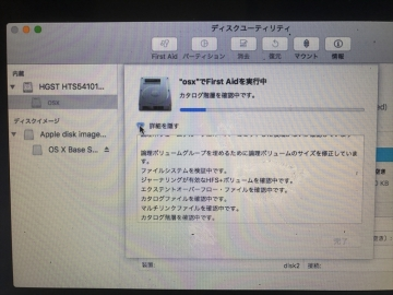 S2017-03-16_19-59-23_840.jpg