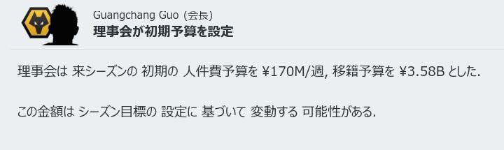 syokiyosa4ww.jpg