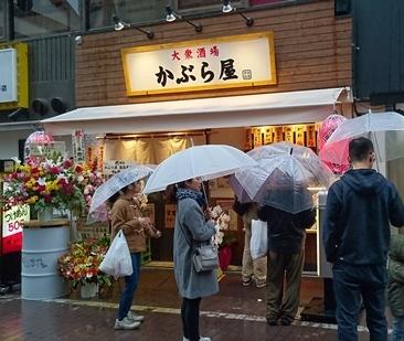 高島平店OP行列