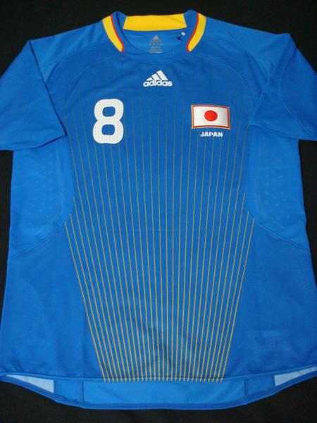 08 JAPAN (H)