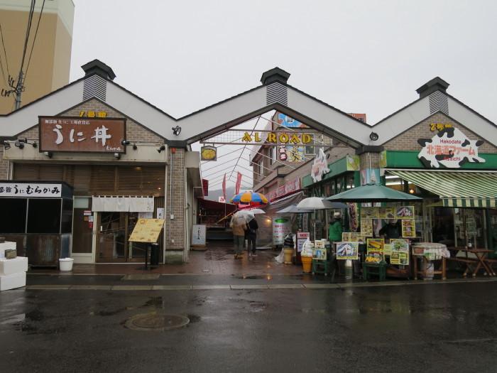 函館 朝市